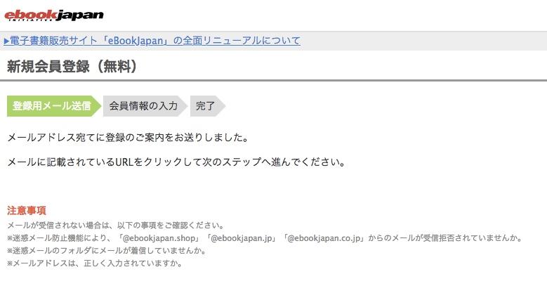 f:id:akira-5:20181007182505j:plain