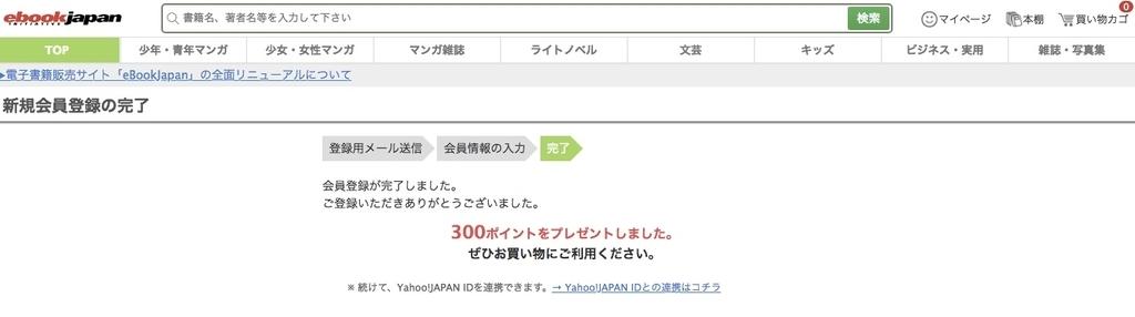 f:id:akira-5:20181007183016j:plain