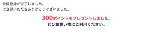 f:id:akira-5:20181007184731j:plain