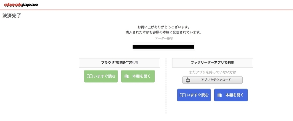 f:id:akira-5:20181007193409j:plain