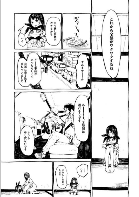 f:id:akira-5:20181008114149j:plain