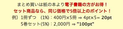 f:id:akira-5:20181008120543j:plain