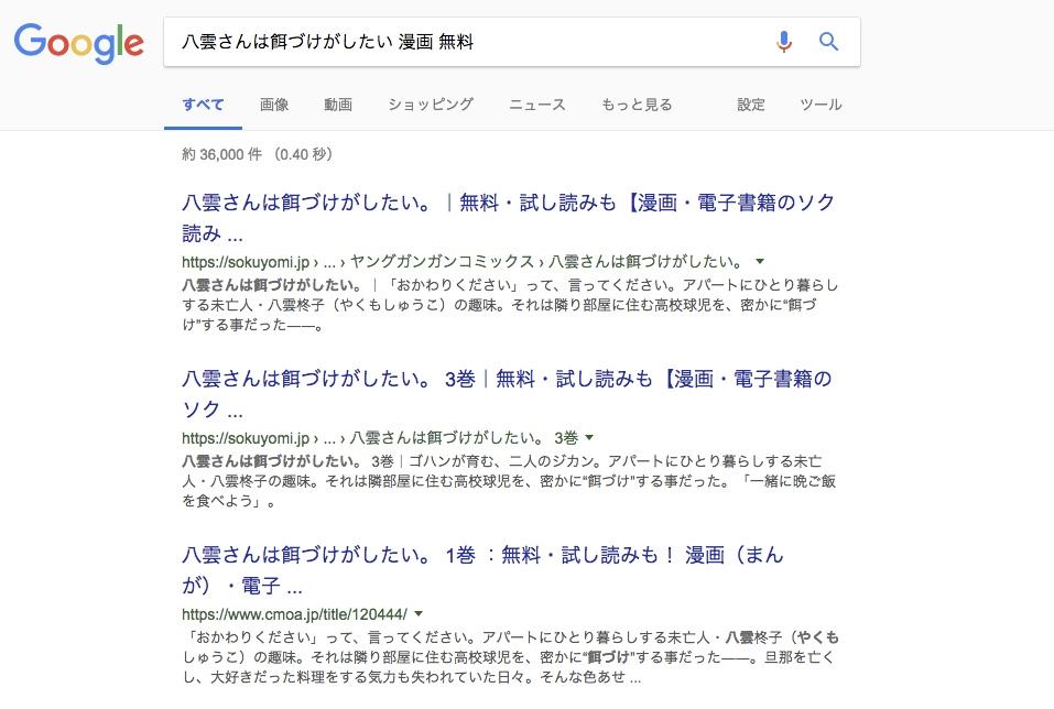 f:id:akira-5:20181008202400j:plain