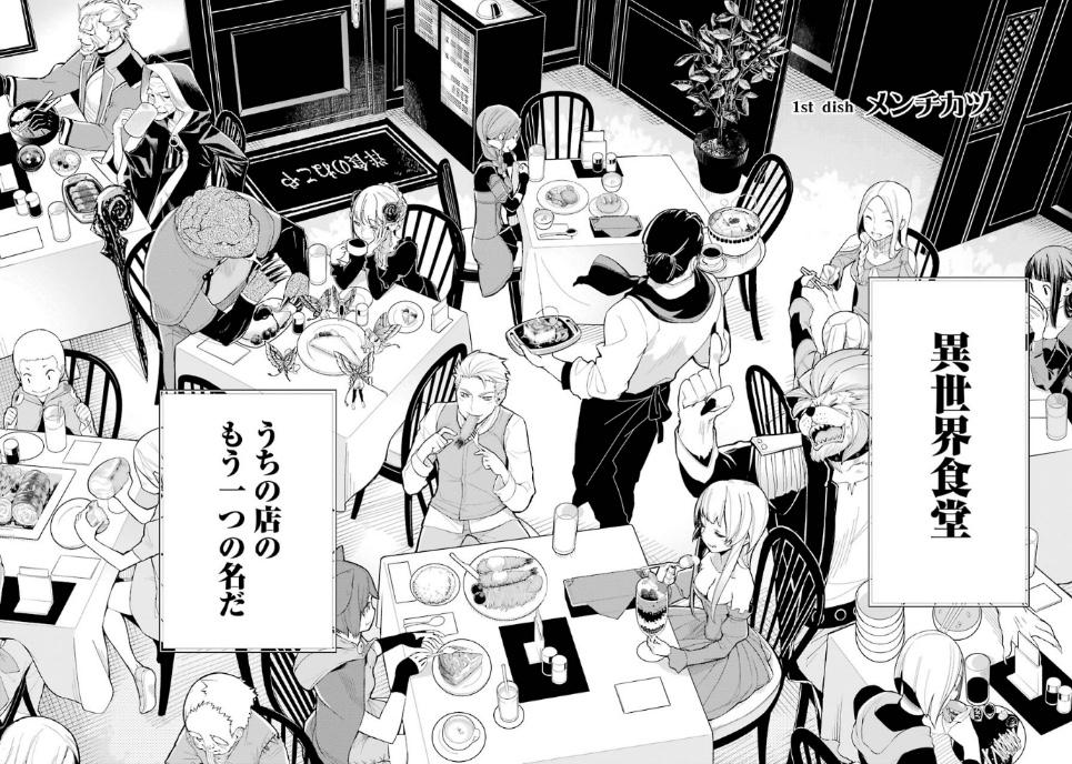 f:id:akira-5:20181009111615j:plain