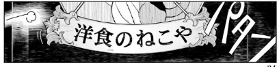 f:id:akira-5:20181009112114j:plain