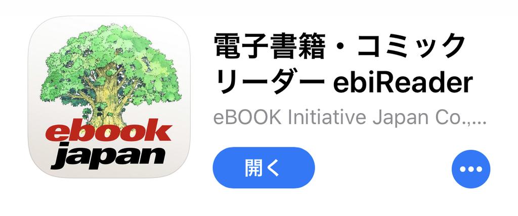 f:id:akira-5:20181009173031j:plain