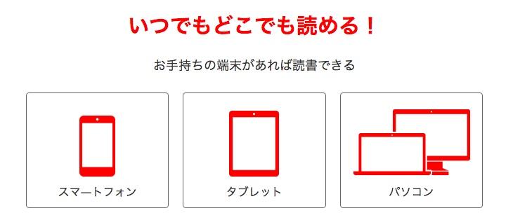 f:id:akira-5:20181009230028j:plain