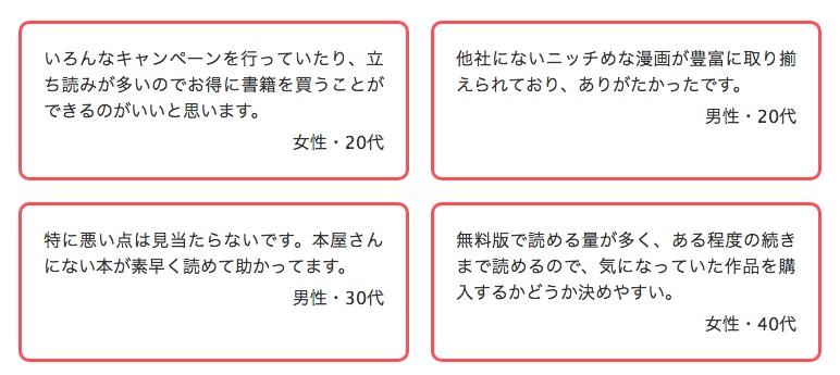 f:id:akira-5:20181010181938j:plain