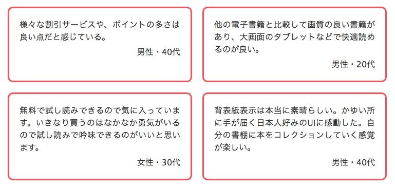 f:id:akira-5:20181010182056j:plain
