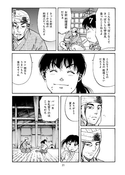 f:id:akira-5:20181011111023j:plain