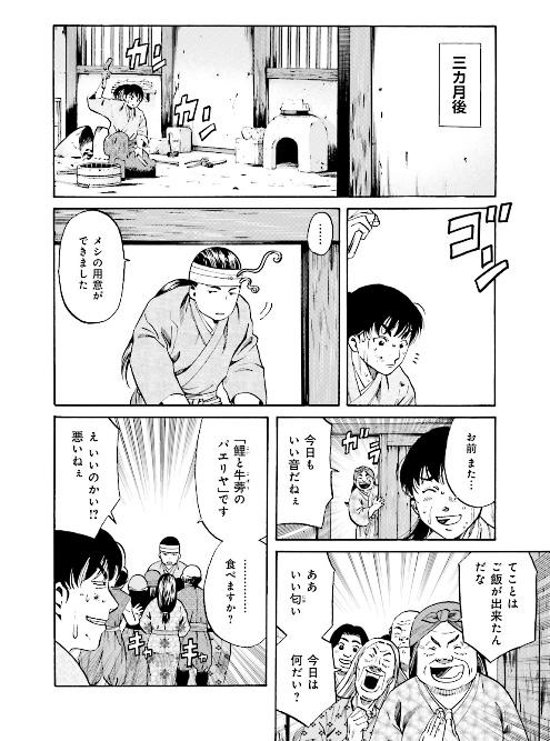 f:id:akira-5:20181011111044j:plain
