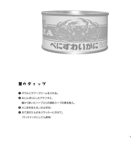 f:id:akira-5:20181011150928j:plain