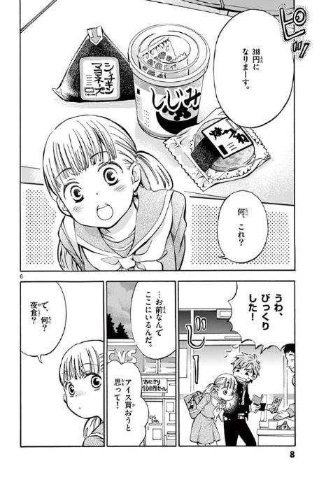 f:id:akira-5:20181011200616j:plain