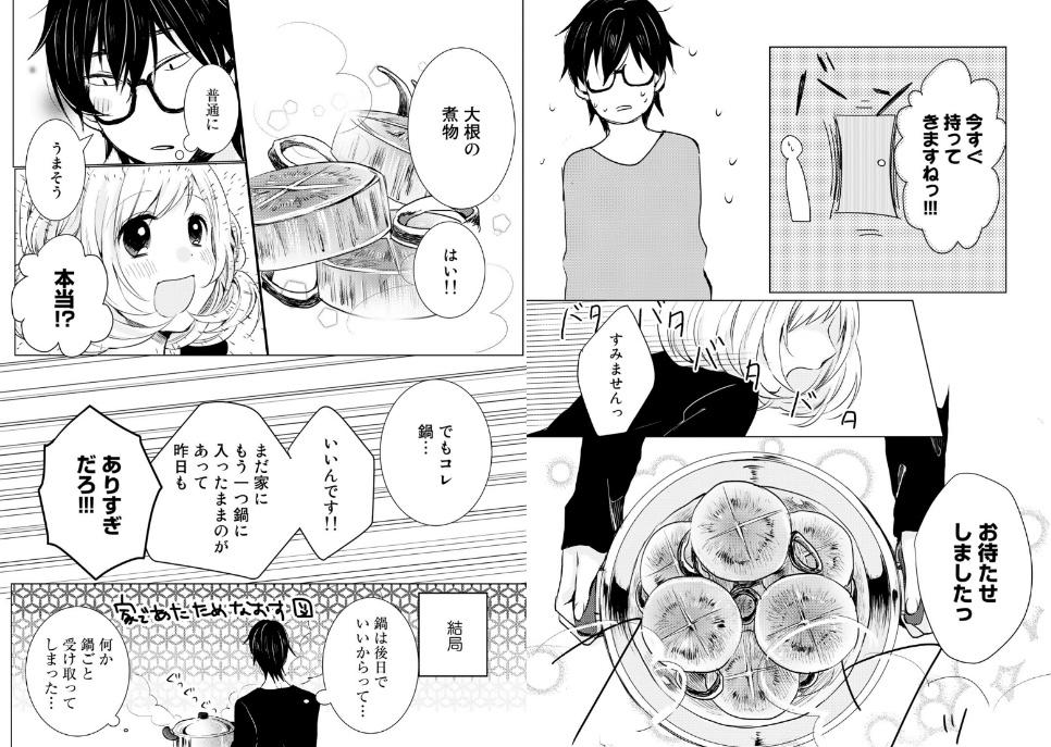 f:id:akira-5:20181013114657j:plain