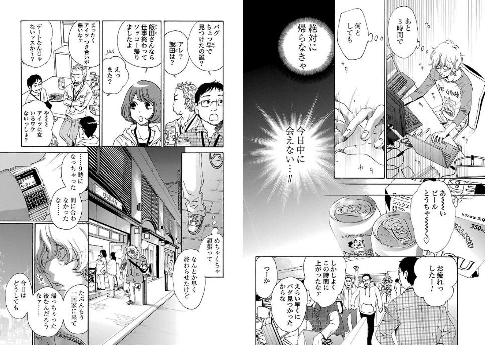 f:id:akira-5:20181014160103j:plain