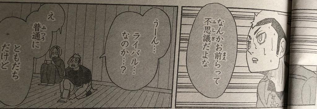 f:id:akira-5:20181015140518j:plain