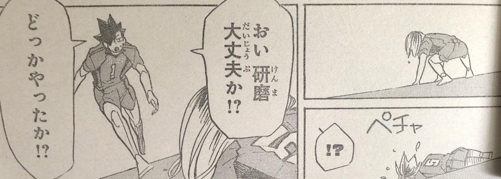f:id:akira-5:20181015140639j:plain