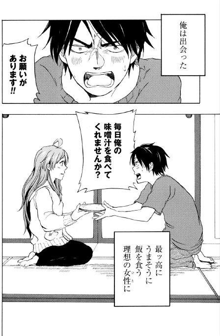 f:id:akira-5:20181017081209j:plain