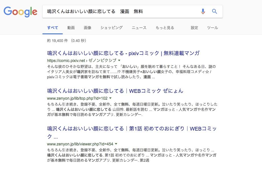 f:id:akira-5:20181017081721j:plain