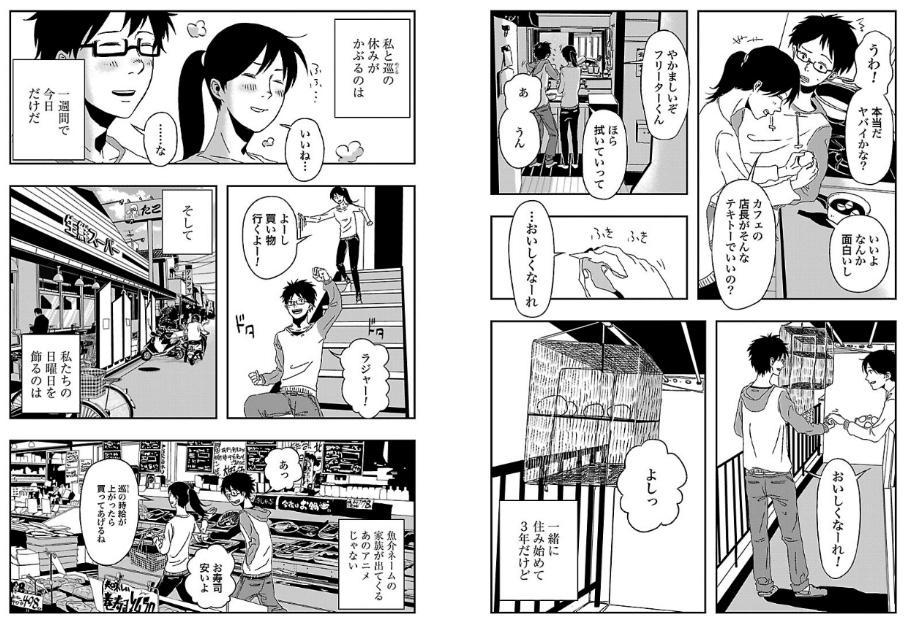 f:id:akira-5:20181018234121j:plain