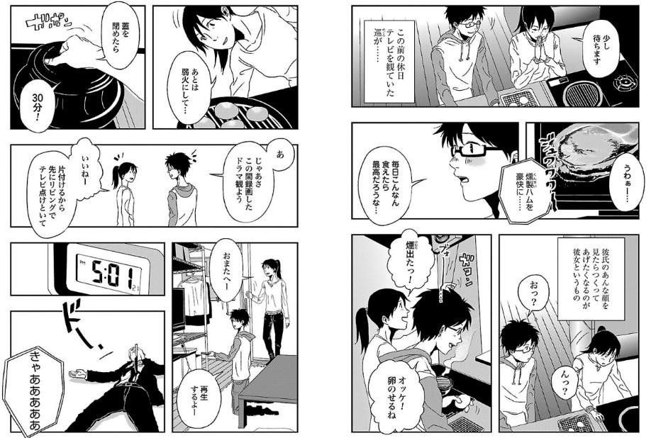 f:id:akira-5:20181018234207j:plain