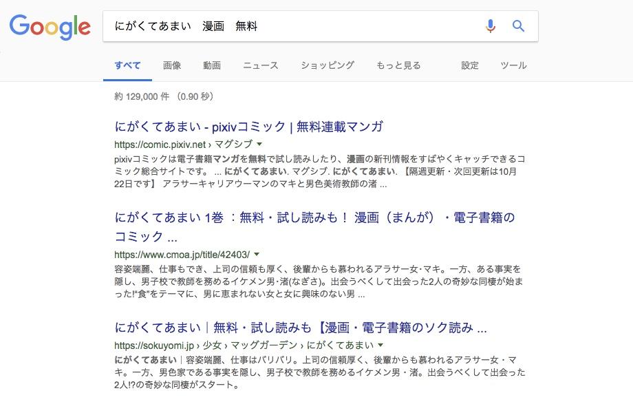 f:id:akira-5:20181020011935j:plain
