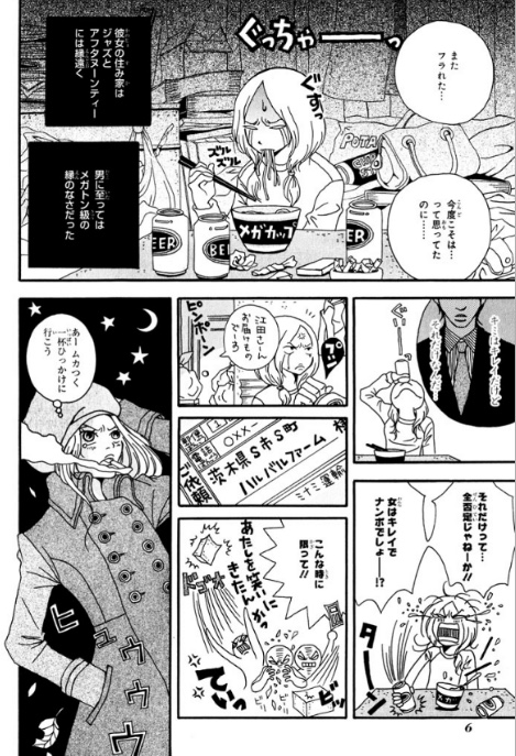 f:id:akira-5:20181020013533j:plain