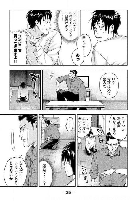 f:id:akira-5:20181021082256j:plain