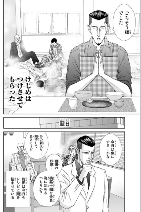 f:id:akira-5:20181023055939j:plain