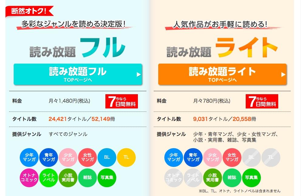 f:id:akira-5:20181023130155j:plain