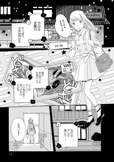 f:id:akira-5:20181024012318j:plain