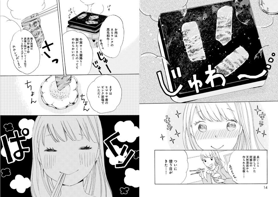 f:id:akira-5:20181024012413j:plain