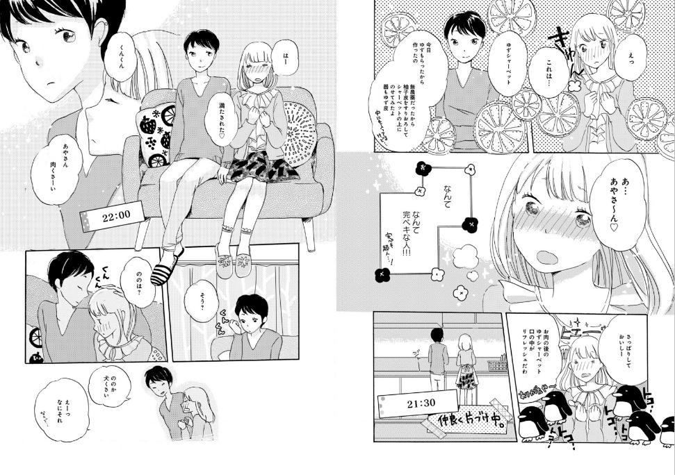f:id:akira-5:20181024012513j:plain