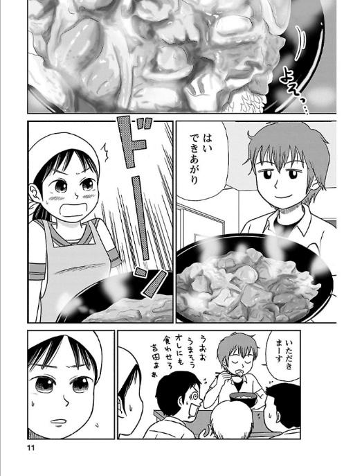 f:id:akira-5:20181024021751j:plain
