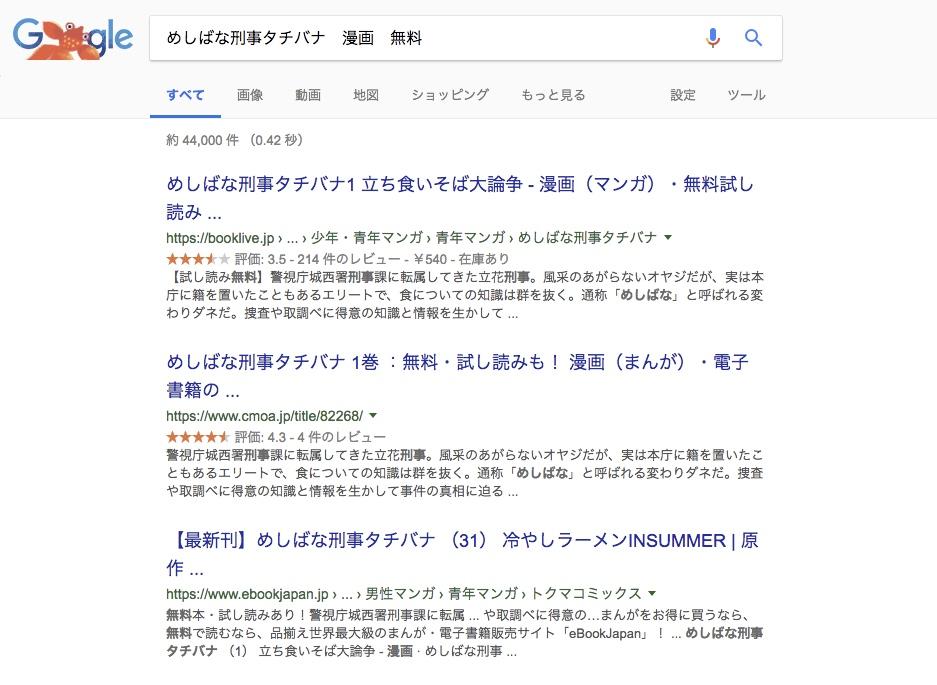 f:id:akira-5:20181025105204j:plain