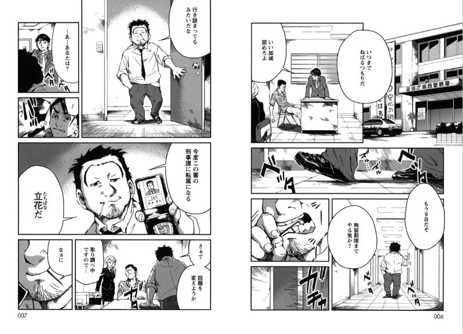 f:id:akira-5:20181025105931j:plain