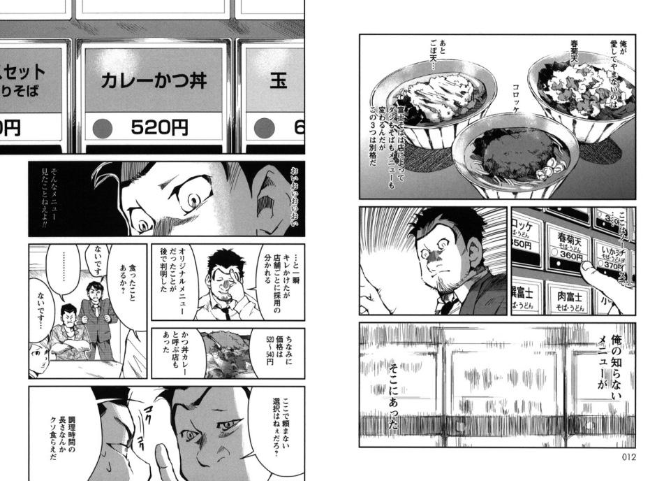 f:id:akira-5:20181025110029j:plain