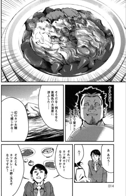 f:id:akira-5:20181025110058j:plain