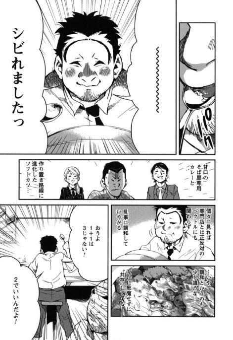 f:id:akira-5:20181025110120j:plain