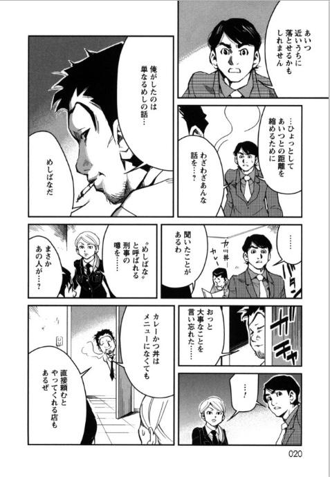 f:id:akira-5:20181025110349j:plain