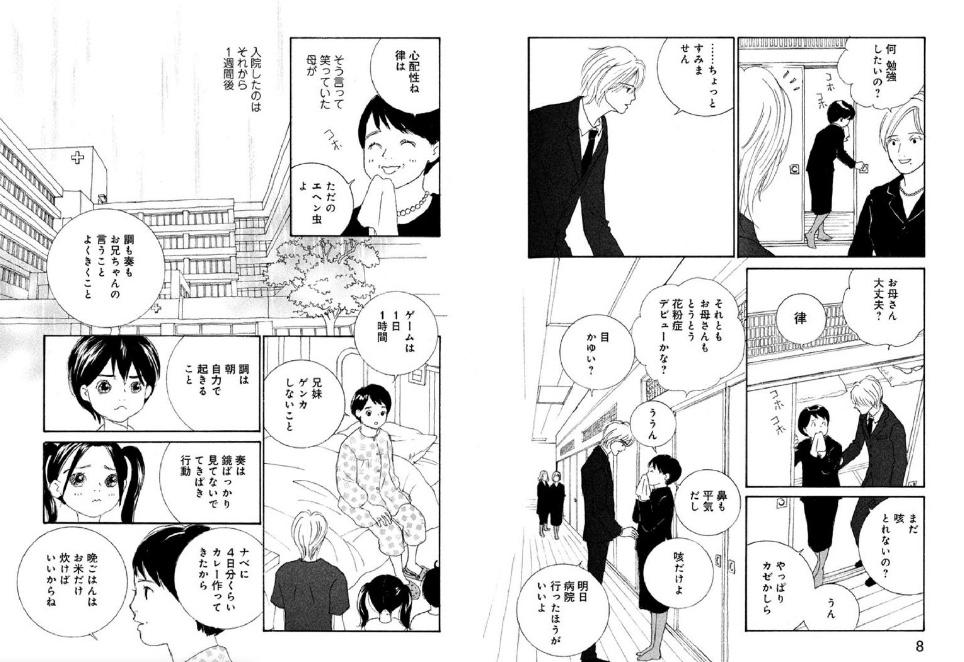 f:id:akira-5:20181025132726j:plain