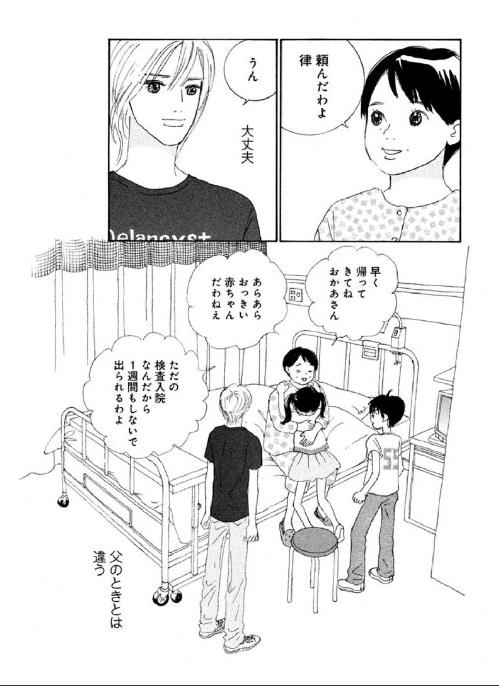 f:id:akira-5:20181025132747j:plain