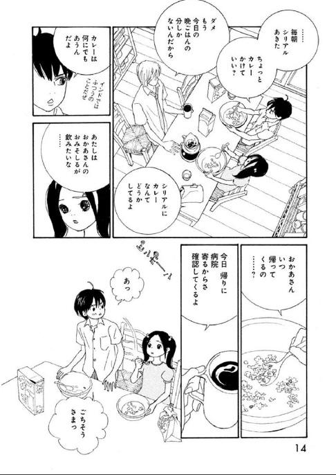 f:id:akira-5:20181025132901j:plain