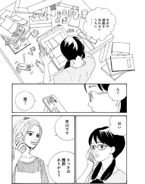 f:id:akira-5:20181025133012j:plain