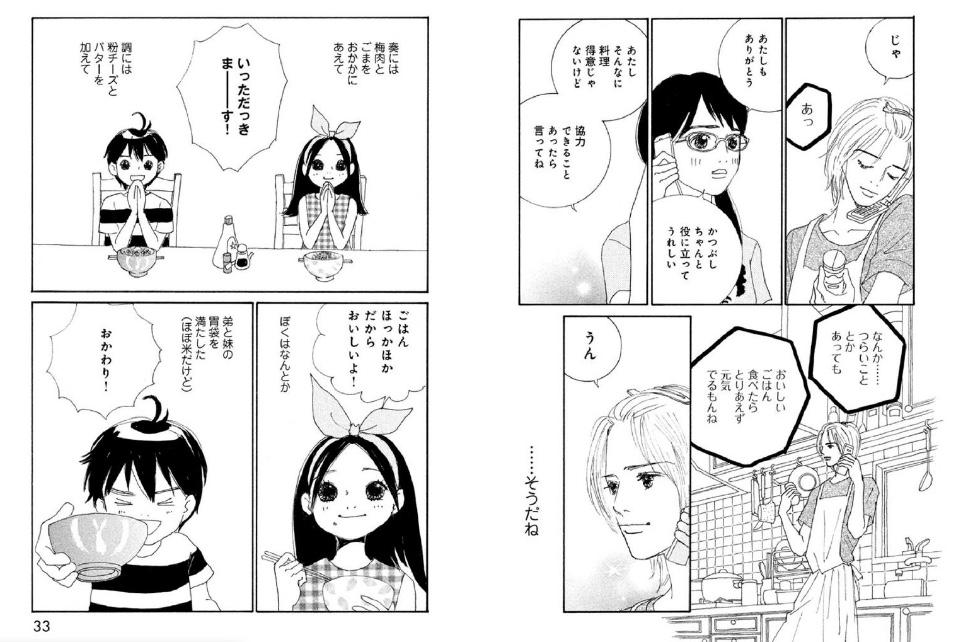 f:id:akira-5:20181025133107j:plain