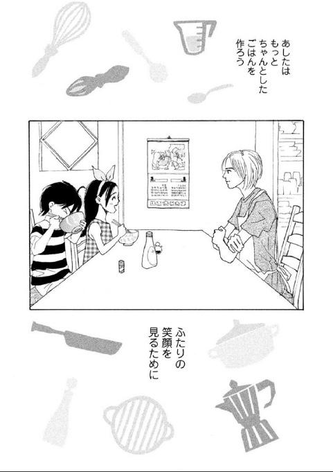 f:id:akira-5:20181025133137j:plain