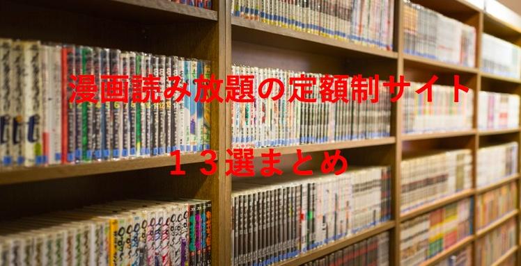 f:id:akira-5:20181026104834j:plain