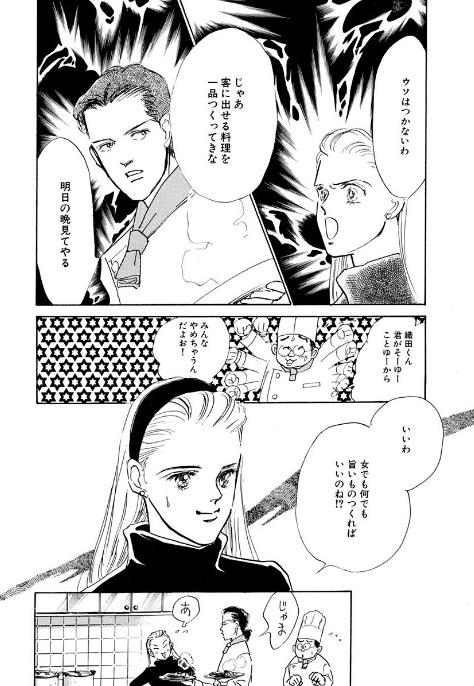 f:id:akira-5:20181026203335j:plain