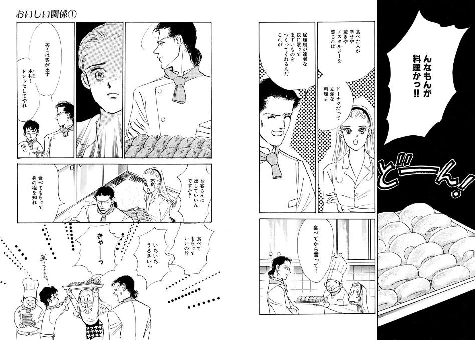 f:id:akira-5:20181026203712j:plain