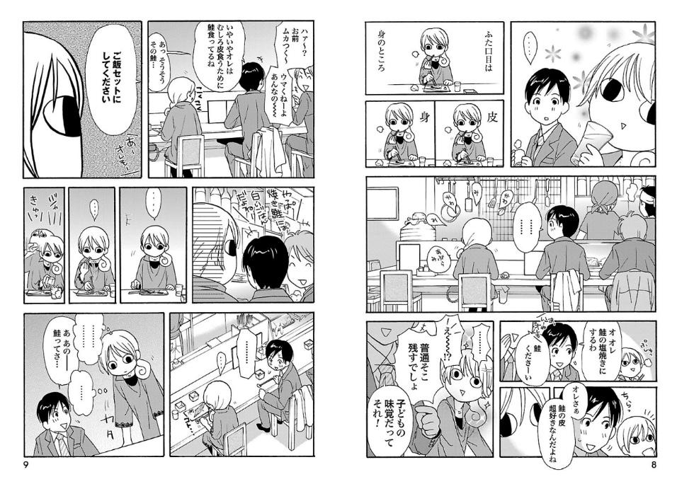 f:id:akira-5:20181027104630j:plain